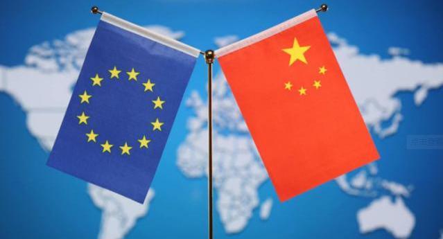 欧盟中国商会:中欧投资协定为全球经济发展注入信心和动能