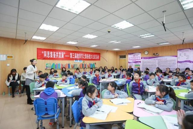 集备大比武!李沧区第二实验小学举办教学节插图