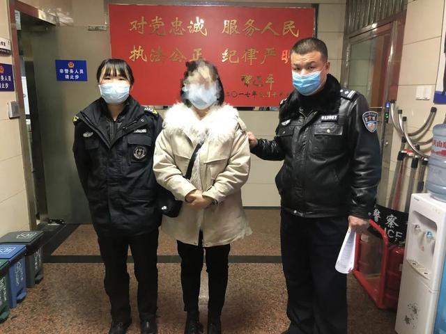 杭州女子带孩子看病欲加号遭拒后撒泼将医生赶出诊室,被行拘
