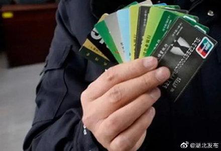 快自查!多家银行出手,这些银行卡要被注销