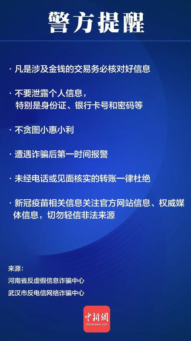 1月15日后进入江苏都要隔离?江苏疾控紧急回应 全球新闻风头榜 第8张