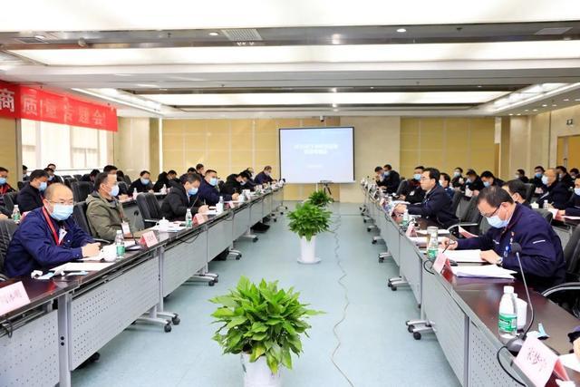 2020年第三季度经销商品质专题讲座会