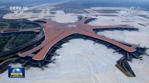 2020年北京大兴机场游客货运量提升1600人次