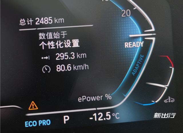 2020冬季测试 7款热门纯电动车冬季魔鬼续航测试表现如何?插图12