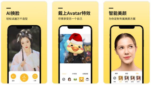 6个小众逆天的手机app,各个精挑细选,务必低调使用插图3