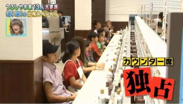 日本妈妈结婚24年生12个娃,承包家务还上班…到底图什么?-第5张