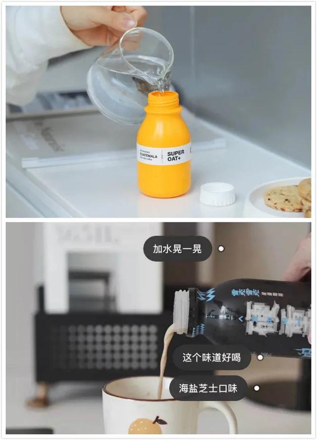 忘掉瑞幸吧,中国的咖啡市场有新的故事可以讲,店家网