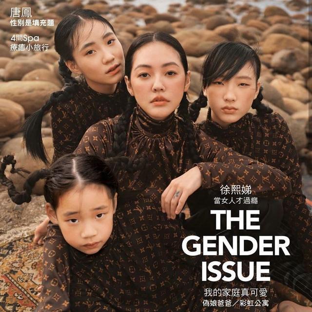小S带仨女儿拍杂志,一身LV穿出秋衣感,四个鼻子如同复制粘贴-第1张