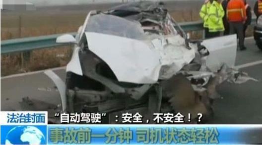 """特斯拉Model S严重车祸:A柱被货车""""撞没"""",车内成员仍幸存"""