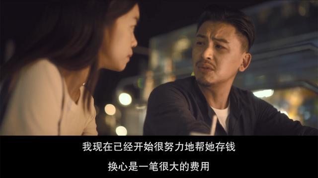 今年的华语爱情片,我只推荐这一部插图19