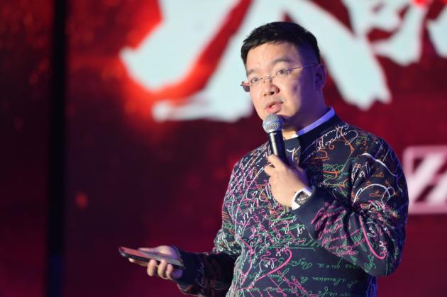 胡润百富榜公布,诞生首位百亿级区块链新基建富豪