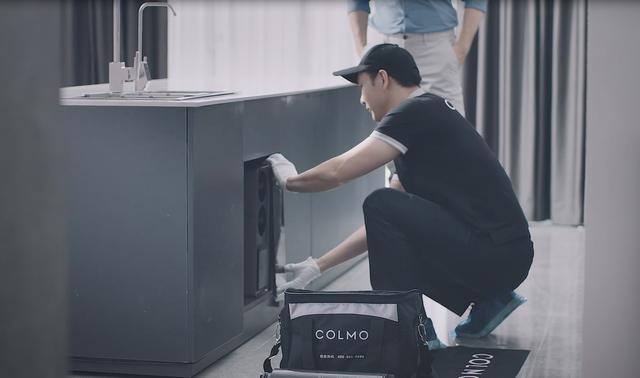 COLMO PRO专家级精致服务 以人为本缔造顶层服务标准