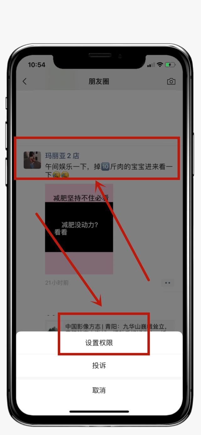 长按微信群2秒太厉害了,能找到7个隐藏功能,可惜知道的人不多-微信群群发布-iqzg.com