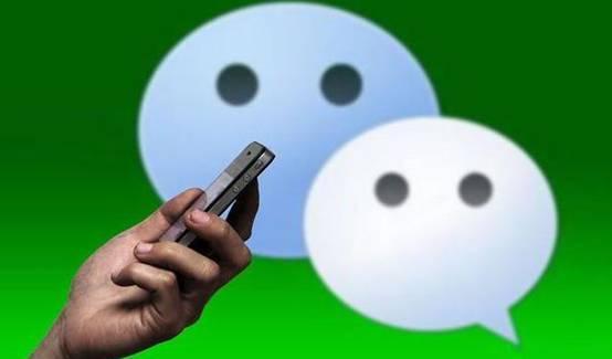 微信群新规定7月1日开始实施,这部分人或许将无法转账,有你没?-微信群群发布-iqzg.com