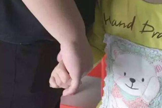 8岁女童遭猥亵,家长收6000元谅解,请求对被告人从轻处罚【www.smxdc.net】 全球新闻风头榜 第3张