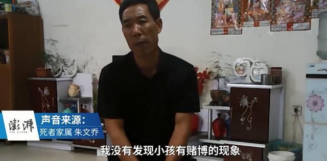 连云港一家4口同日死亡,警方宣布系夫妻赌博欠下巨款服毒自杀【www.smxdc.net】 全球新闻风头榜 第9张