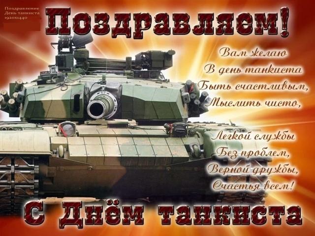 国产99坦克入役俄罗斯了?俄高调庆祝坦克兵节,海报闹出大乌龙-第1张
