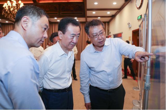 万达集团董事长王健林到静海考察 双方就体育文旅产业发展达成高度共识-今日股票_股票分析_股票吧