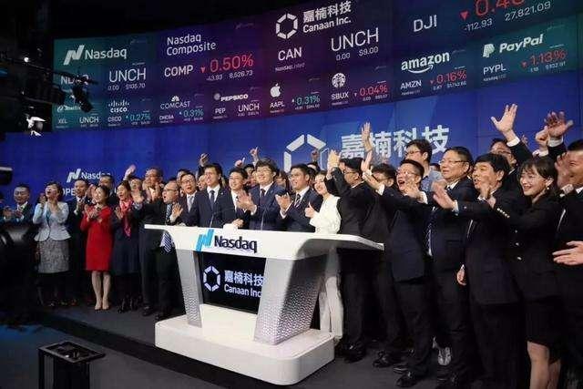纳斯达克 原始股,区块链第一股登陆纳斯达克 4年净利润翻238倍 背后原因竟是......