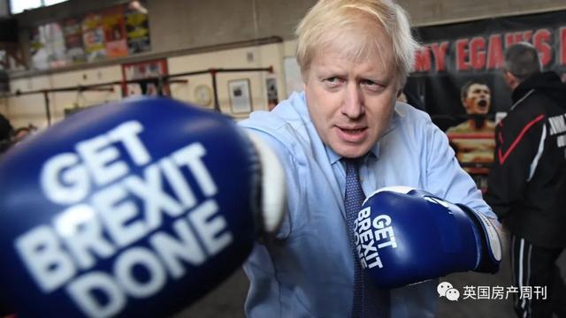 英国首相鲍里斯:让我们摆脱欧盟威胁,维护英国内部市场统一-第6张