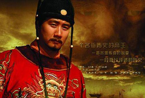朱元璋电视剧,从历史剧《朱元璋》说起:刘伯温的过分神奇,根源在哪里?