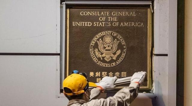美领事馆撤出成都,胡锡进:走可以,先把中方的工资付清【www.smxdc.net】