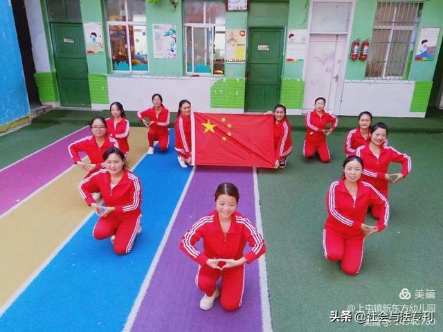 """唐河县上屯镇新东方幼儿园""""迎国庆""""亲子活动-服务大众健康生活"""