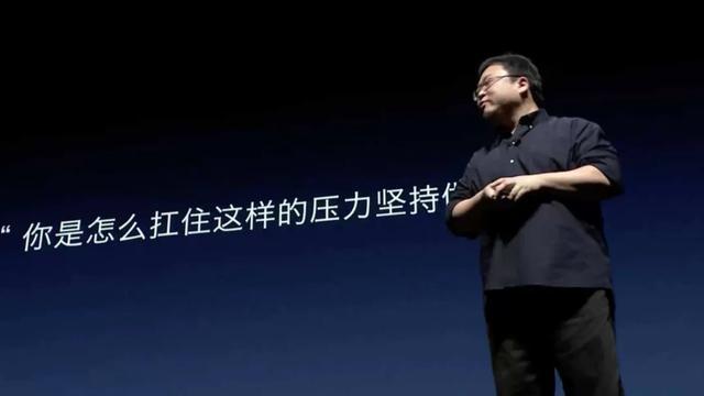 罗永浩1年赚4亿,靠个人品牌赚钱有多爽?