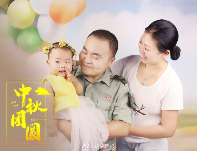 今日中秋节,愿月圆人团圆-第3张