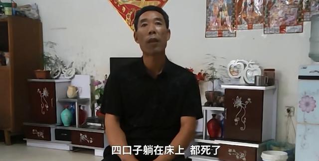 连云港一家4口同日死亡,警方宣布系夫妻赌博欠下巨款服毒自杀【www.smxdc.net】 全球新闻风头榜 第3张