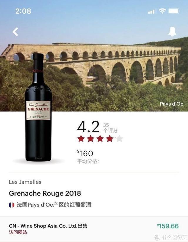 「只买对的,不买贵的」持平国际均价的高分金奖葡萄酒推荐插图1