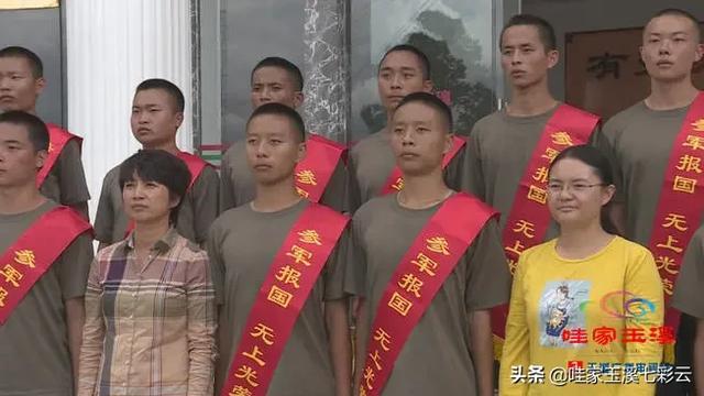 玉溪:双胞胎大学生同圆参军梦-第7张