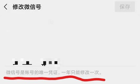 惊!微信发布7.0.15 正式版,张小龙终于舍得让用户改微信号了?