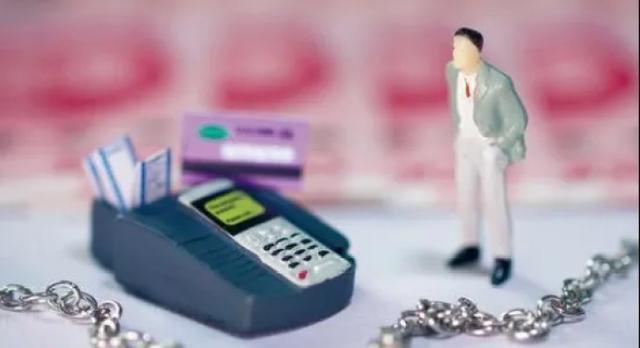 """好几家金融机构下手:销户""""睡眠质量帐户""""基本建设银行客户端"""
