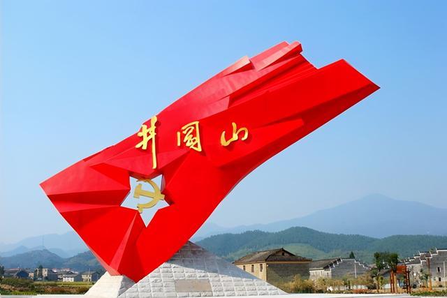 中国最适合创业者学习和思考的革命圣地