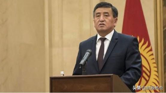 吉尔吉斯斯坦政局动荡持续,吉总统准备辞职,俄罗斯等国表示担忧