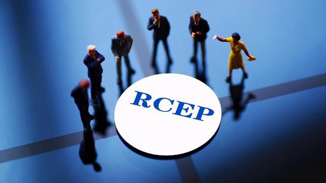 美国是否会加入RCEP?面对记者提问,拜登这样说 全球新闻风头榜 第3张