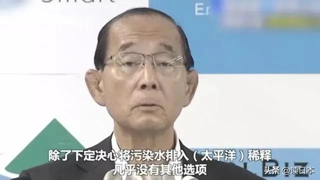日本欲将123万吨核废水倒进太平洋,这是要拉全世界下水吗?