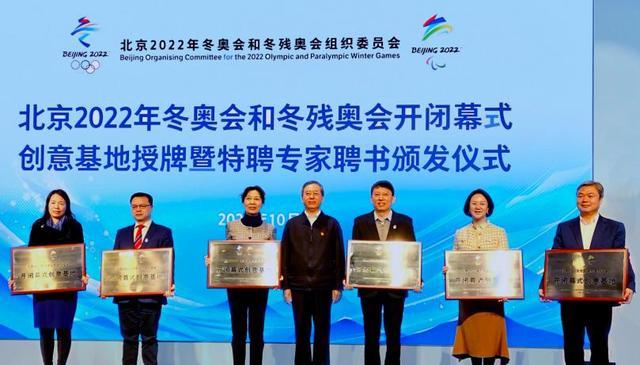 北京冬奥组委批准!13所高校入选,参与2022冬奥会和冬残奥会筹办工作!