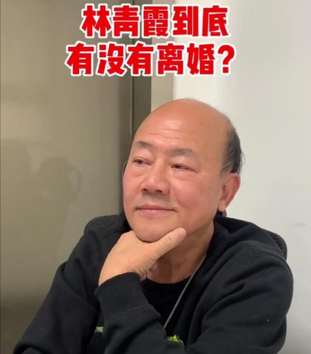 娱记曝林青霞与富豪老公离婚,发裸照给闺蜜,还将泳衣照派发街坊 全球新闻风头榜 第1张