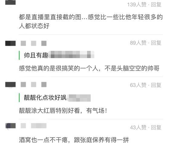 袁咏仪张智霖合体现身,近50岁年轻像30,男方刚被曝去美容院