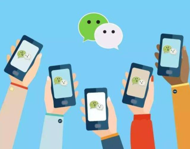 """新功能何止""""拍一拍""""?如果微信群开始收费 每月5元,你还会用吗?-微信群群发布-iqzg.com"""