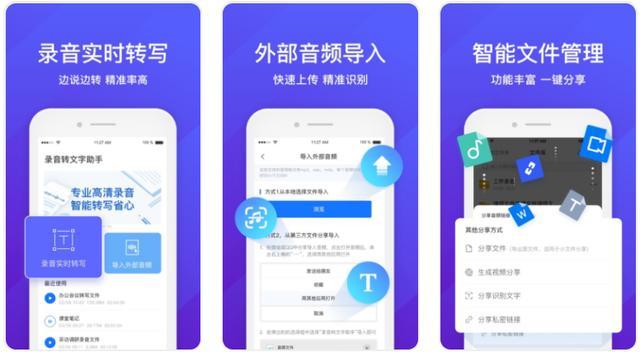 6个小众逆天的手机app,各个精挑细选,务必低调使用插图4