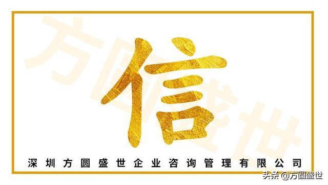 AAA级企业信用评级办理完整流程-深圳方圆盛世