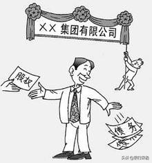 民法 股票质押成立条件,什么是股权质押?