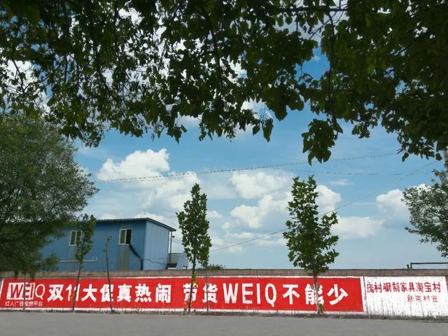 WEIQ刷屏背后:是中小企业与红人的破壁