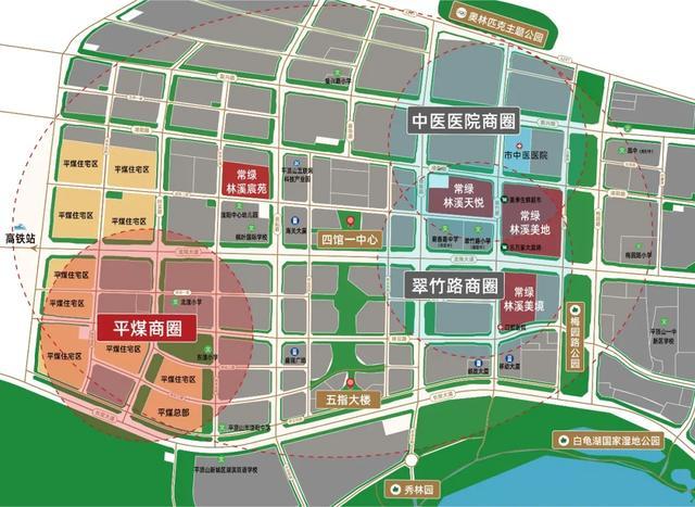 重磅!平顶山新城区又一繁华商圈呼之欲出,商业新格局形成插图9