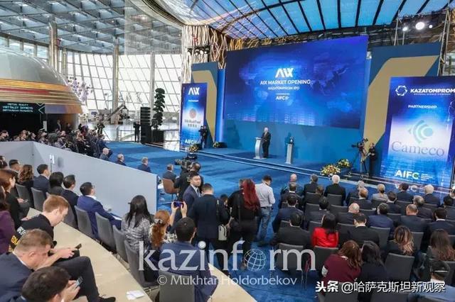 哈萨克斯坦 股市,纳扎尔巴耶夫敲钟宣布AIFC证交所开市