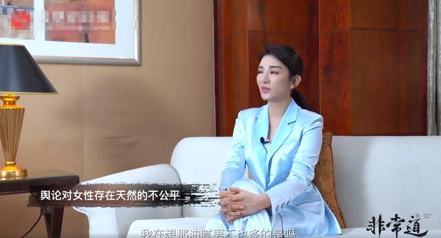 黄奕采访时发言大胆,直说中年男啤酒肚油腻,曾被评脸部发福 全球新闻风头榜 第2张