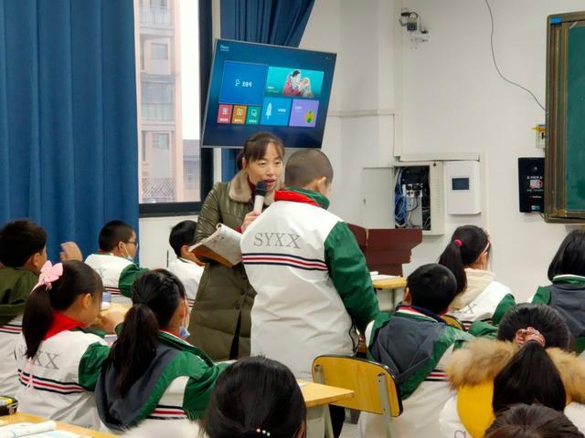 课堂教学展风采,教学比武促提升 ——南充市嘉陵区实验小学语文高段课堂教学大比武纪实插图30